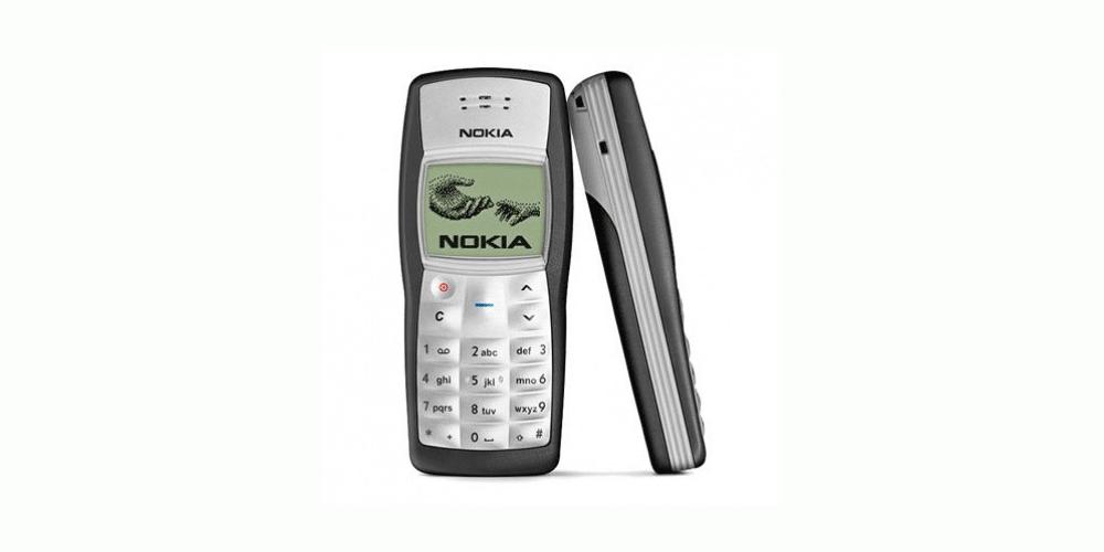 Nokia 1100, Hackers y Fraude Bancario (Blog Matuk)